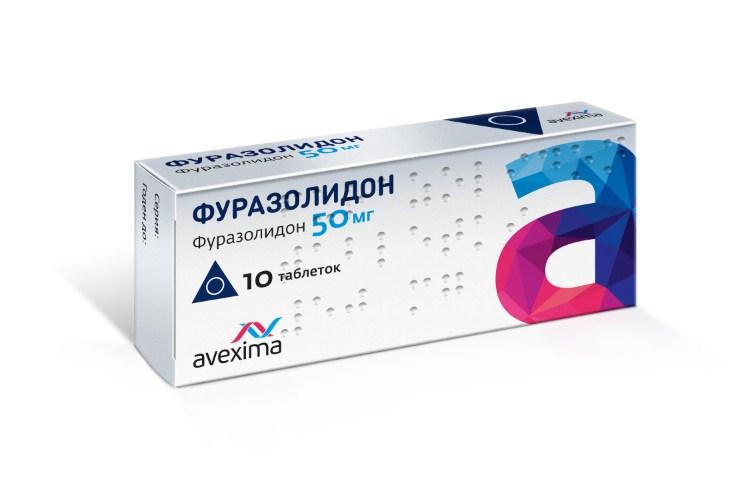 Фуразолидон инструкция таблетки