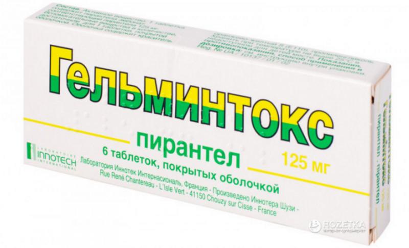 препараты от глистов при беременности форум