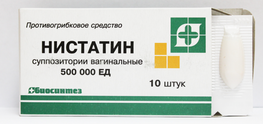 svechi-vaginalnie-ot-hlamidioza