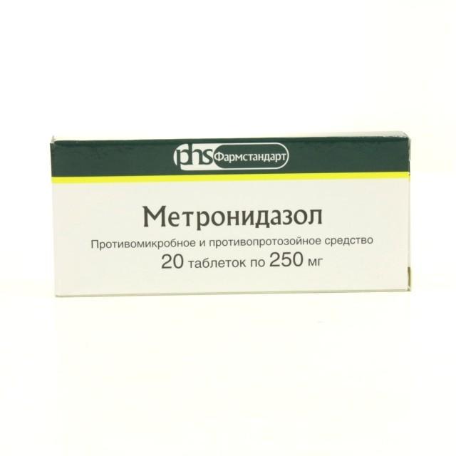 Метронидазол инструкция к применению