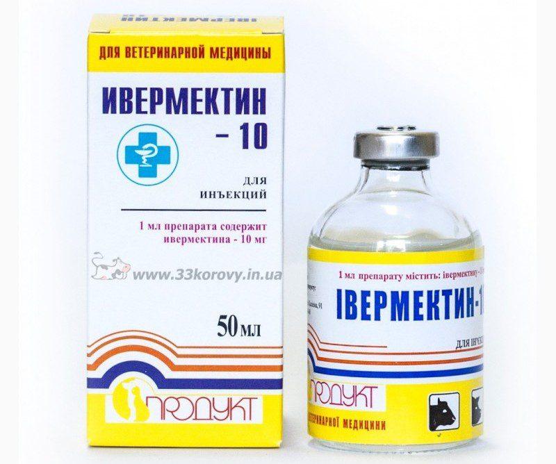 препарат от паразитов анти