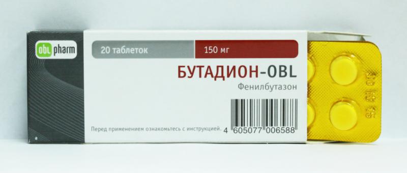 Таблетки от чесотки у человека 3