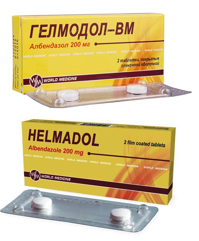 Гелмодол ВМ таблетки