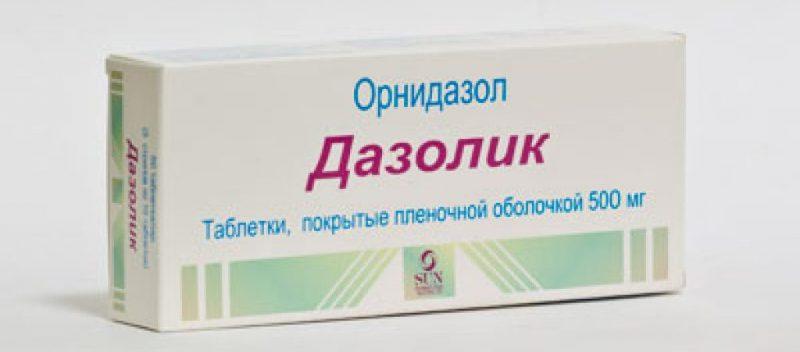 Таблетки Орнидазол2