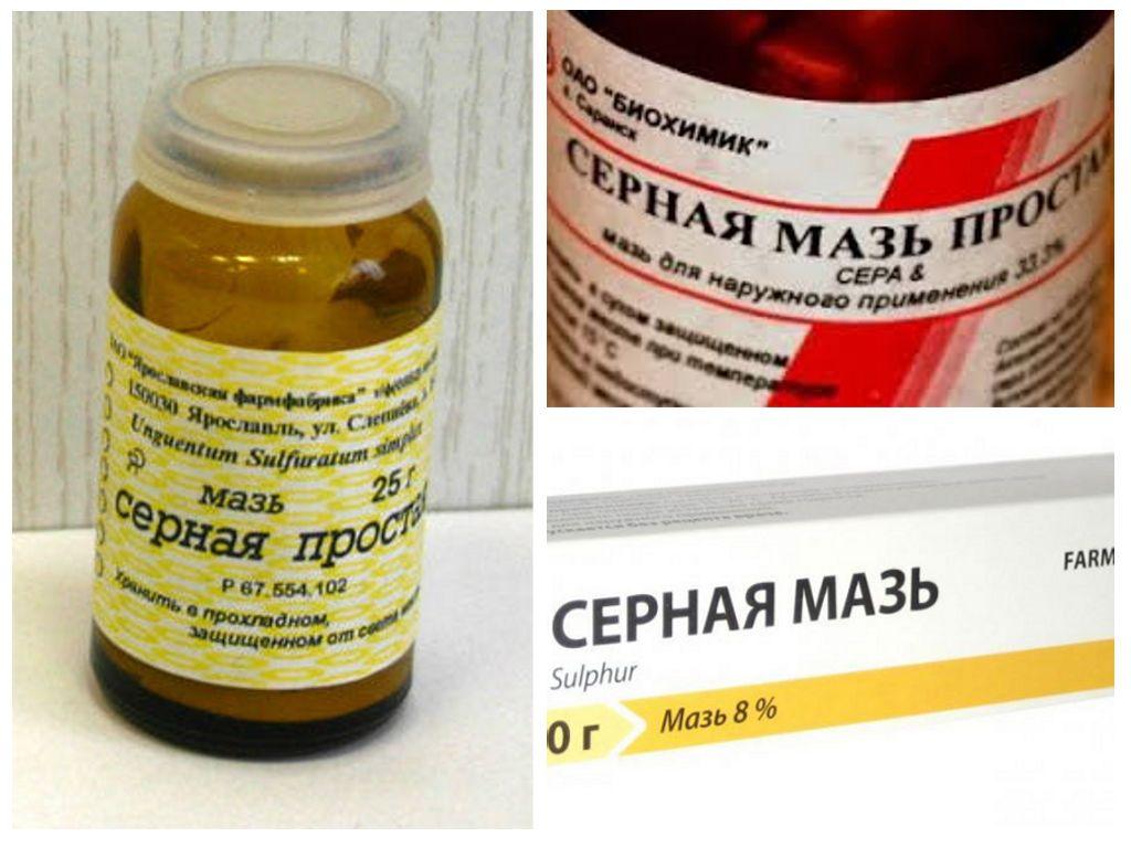 Таблетки от чесотки у человека 32