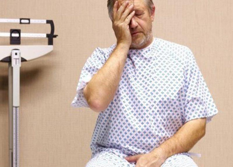 симптомы плохое состояние