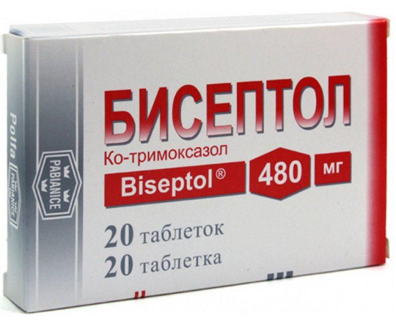 Бисептол упаковка