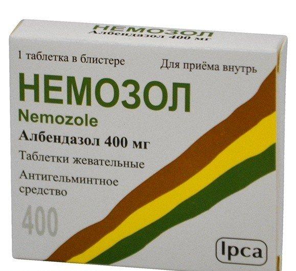 лекарства от паразитов аптеки гомель