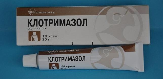 Клортримазол