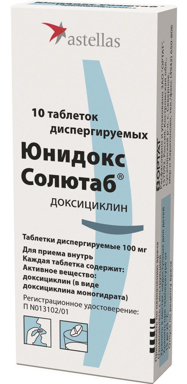 Юнидокс Солютаб