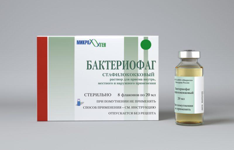 применение бактериофага