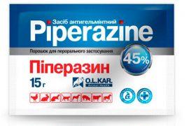 Пиперазин: инструкция по применению для взрослых и детей