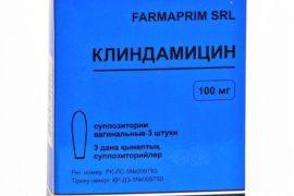 Клиндамицин: инструкция по применению