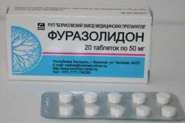 От чего назначают таблетки Фуразолидон
