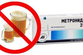 Метронидазол и алкоголь: есть ли совместимость?