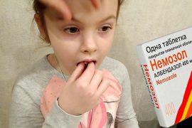 Немозол для детей: инструкция по применению
