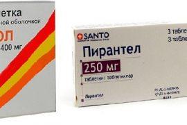Пирантел или Немозол — что лучше выбрать для лечения глистов?