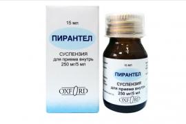 «Пирантел» для профилактики гельминтоза