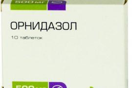 Орнидазол: инструкция по применению