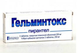 «Гельминтокс» инструкция по применению для детей и взрослых