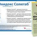 Антибиотик «Юнидокс Солютаб»: инструкция по применению