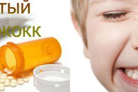 Золотистый стафилококк в носу: причины, симптомы и лечение