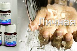 Лечение токсокароза у взрослого человека