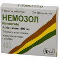 Жевательные таблетки Немозол