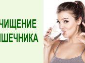 Сорбенты для очистки организма и кишечника: виды, названия, применение