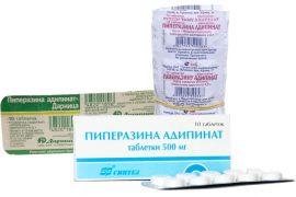 Пиперазина Адипинат: инструкция по применению