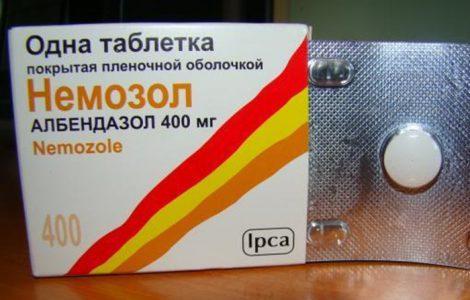 Через сколько времени после приема действует Немозол?