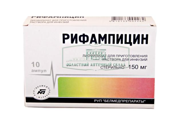 Рифампицином