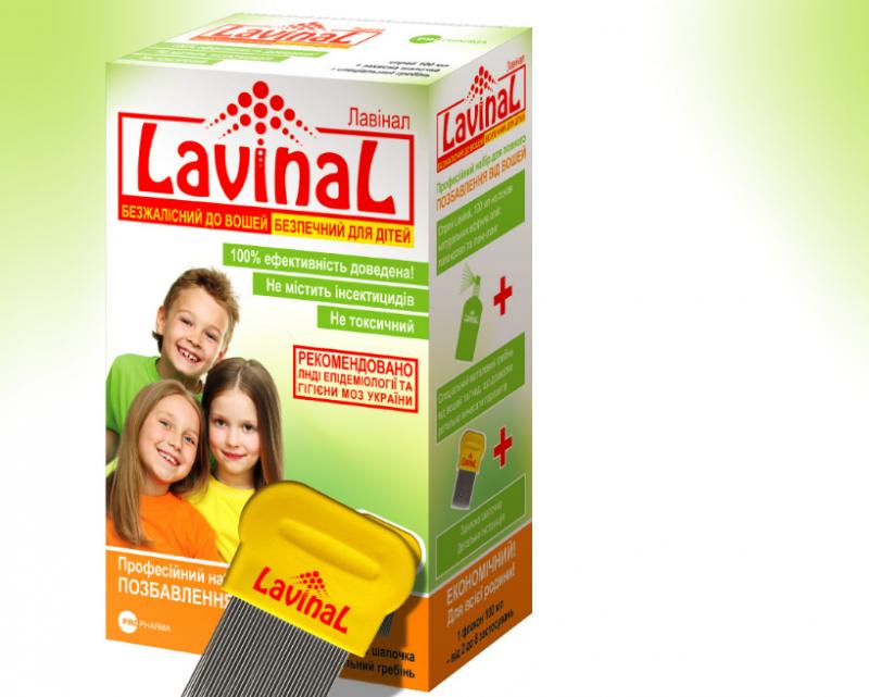 Лавинал