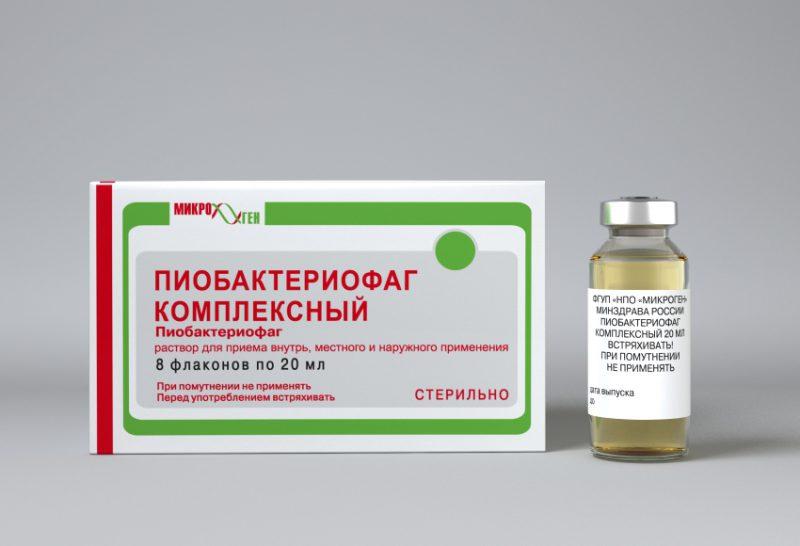 Сальмонеллезный бактериофаг1