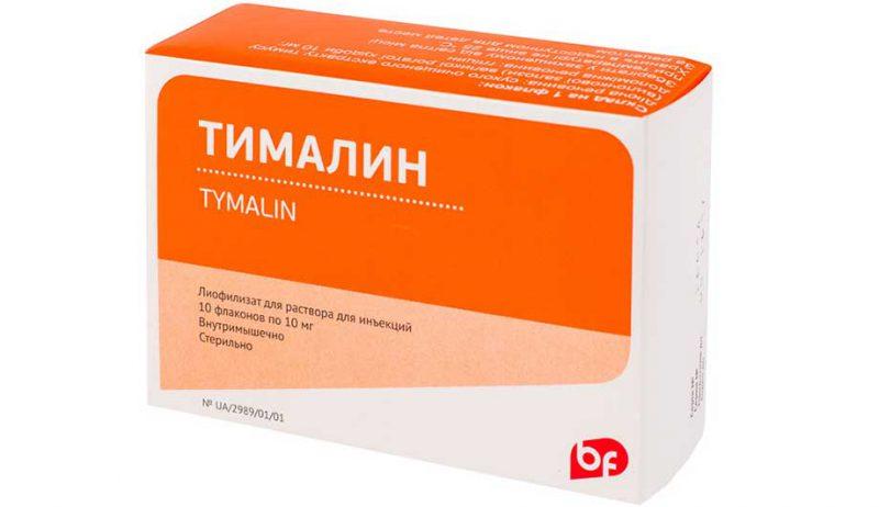 Тималина