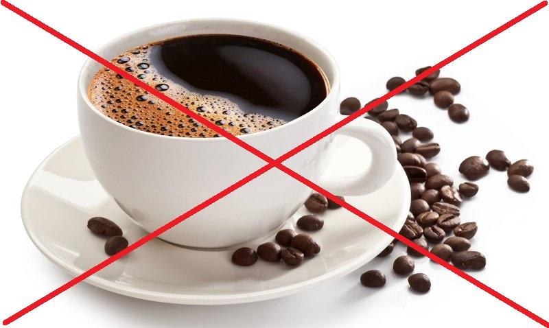 кофе нельзя перед сдачей крови