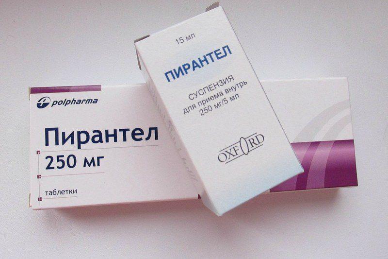 пирантел в таблетках и суспензия