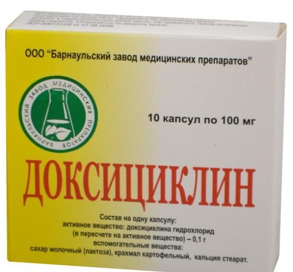 Доксициклин лекарство
