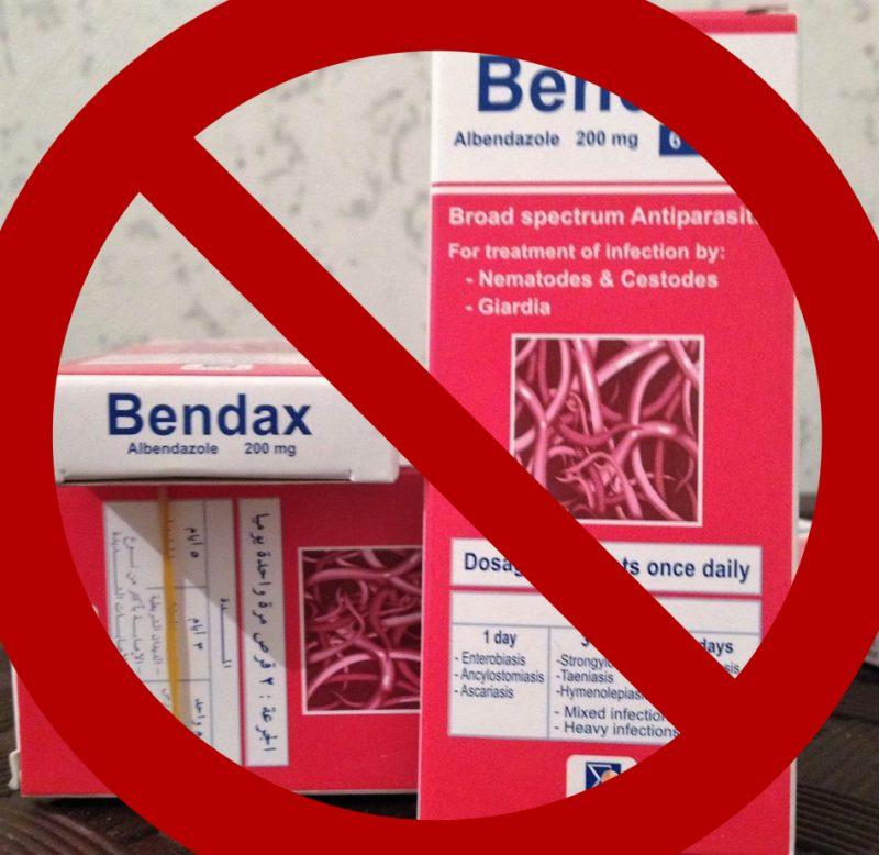 противопоказания к приему блендакс