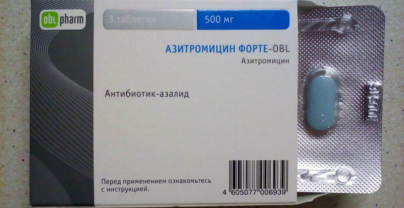 Азитромицин форте
