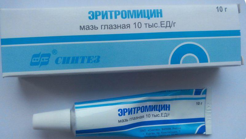 Эритромицин глазная