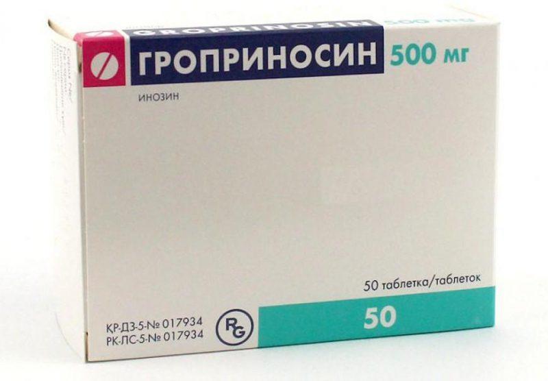 Гроприносин