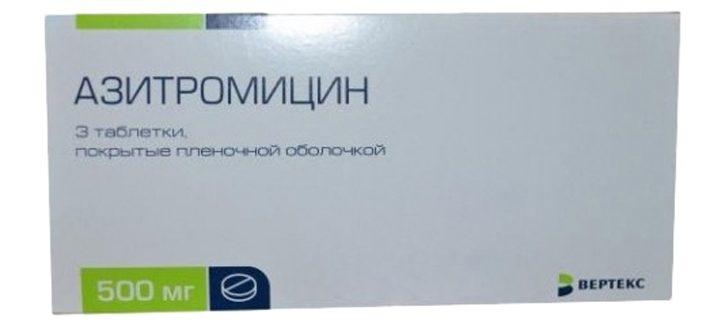 таблетки «Азитромицина»