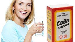 Правила применения соды для очищения организма