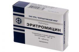 Эритромицин: инструкция по применению