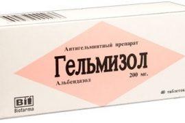 Гельмизол: инструкция по применению