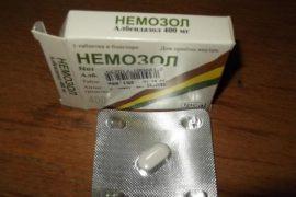 От чего лечит Немозол